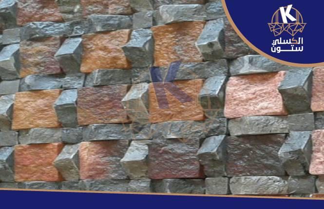 تركيب حجر الميكا, طريقة تركيب حجر الميكا, طريقة تركيب حجر الديكور, دهان حجر الميكا, حجر الميكا الطبيعي, ديكورات حجر المايكا, حجر الميكا للديكور, ديكورات مايكا, اسعار حجر المايكا 2021, سعر متر الحجر المايكا 2021, اسعار حجر الميكا المصري 2021, سعر حجر الميكا, اسعار احجار الميكا, اسعار المايكا