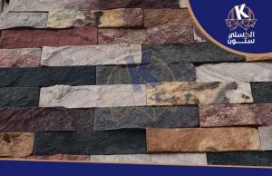 تركيب الحجر الرملي, شغل حجر رملي, استخدامات الحجر الرملي, واجهات حجر رملي, حجر رملي ديكور, الحجر الرملى فى مصر, ديكور حجر رملي داخلي, ديكور حجر رملي, سعر الحجر الرملي في مصر